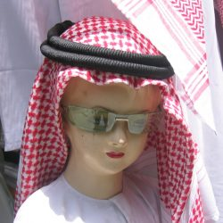 mid east mannequin