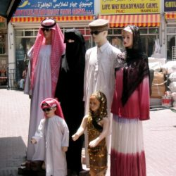 mid east mannequin family
